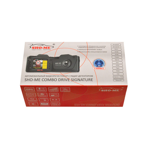 sho-me-combo-drive-signature-07-600x600