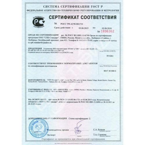 data-sertif-1-500x500-5