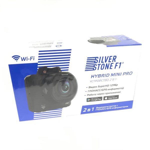 SilverStone F1 HYBRID mini PRO 5